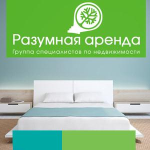 Аренда квартир и офисов Малой Сердобы