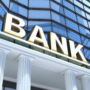 Банки Малой Сердобы