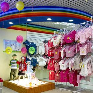 Детские магазины Малой Сердобы