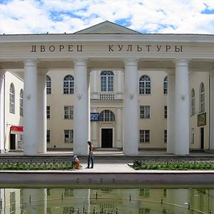Дворцы и дома культуры Малой Сердобы