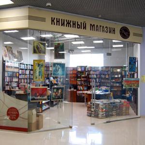 Книжные магазины Малой Сердобы
