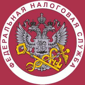 Налоговые инспекции, службы Малой Сердобы