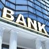Банки в Малой Сердобе
