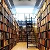 Библиотеки в Малой Сердобе