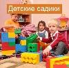 Детские сады в Малой Сердобе