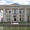 Дворцы и дома культуры в Малой Сердобе