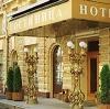 Гостиницы в Малой Сердобе