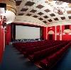 Кинотеатры в Малой Сердобе