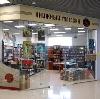 Книжные магазины в Малой Сердобе