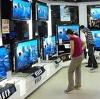 Магазины электроники в Малой Сердобе