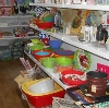 Магазины хозтоваров в Малой Сердобе