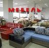 Магазины мебели в Малой Сердобе