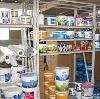 Строительные магазины в Малой Сердобе