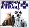 Ветеринарные аптеки в Малой Сердобе