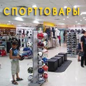 Спортивные магазины Малой Сердобы