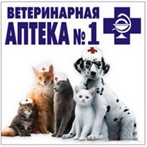 Ветеринарные аптеки Малой Сердобы