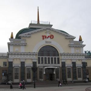 Железнодорожные вокзалы Малой Сердобы